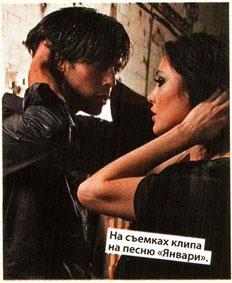 """Съёмки клипа """"Январи"""", ноябрь 2010 года"""