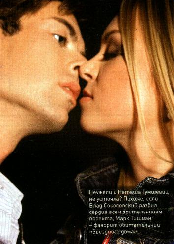 Русское порно зрелых женщин и дам (страница 17)