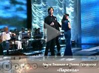 """Марк Тишман, Нонна Гришаева. Концерт к юбилею Левона Оганезова"""""""