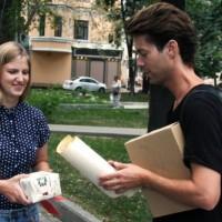 Поздравляем Марка Тишмана с Днём рождения, г. Москва, 22 августа 2015 года. Собственные материалы