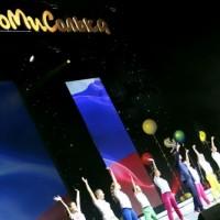 "Марк Тишман и ""Домисолька"" ГЦКЗ Россия, 28.05.2017"