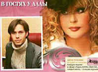 Певец и композитор Марк Тишман